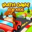 Math Game For Kids icon